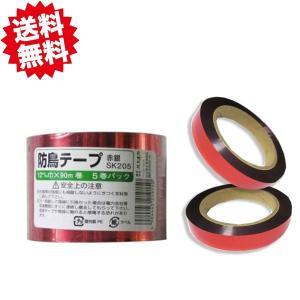 鳥避け 防鳥目玉テープギラギラ 5巻×5セット SD−225 メーカーB商品|kaikai-shop