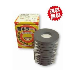 鳥避け 鳥追い磁石(10ケ入)鳥キラーィMTB−0710 メーカーB商品|kaikai-shop