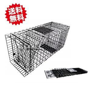 送料無料 アニマルトラップ 踏み板式 FAC-35 折りたたみ式捕獲器 単品 猫の保護 小動物 箱罠 シンセイ kaikai-shop