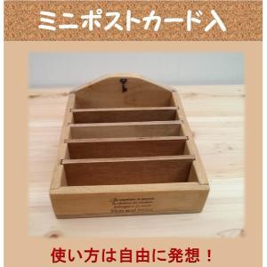 TOM木製ナチュラル ミニポストカード入 愛媛県産木材使用(メーカーA商品1万以上で送料無料)|kaikai-shop