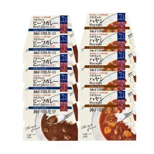レトルト 食品 おかず 神戸開花亭 ビーフ カレー 中辛& ハヤシ 各5個 自宅用 セット 送料無料 一部地域は追加送料あり のし・包装不可|kaikatei