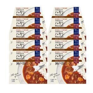 レトルト 食品 おかず 神戸開花亭 芳醇煮込み ハヤシ ハヤシライス 10個 自宅用 セット 送料無料 一部地域は追加送料あり のし・包装不可|kaikatei