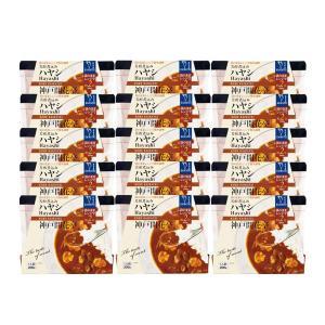 レトルト 食品 おかず 神戸開花亭 芳醇煮込み ハヤシ 15個 自宅用 セット ハヤシライス 送料無料 一部地域は追加送料あり のし・包装不可|kaikatei