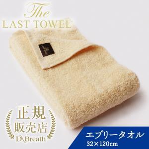THE LAST TOWEL ザ・ラストタオル エブリー ベージュ