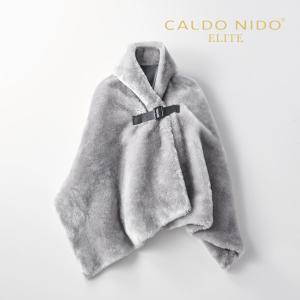 ショール リッチファーショール シルバー CALDO NIDO ELITE カルドニード・エリート