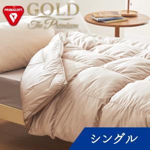 PRIMALOFT GOLD プリマロフト使用 ゴールド・ザ・プレミアム 掛けふとん シングル kaimin-hakase