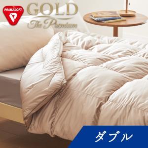 PRIMALOFT GOLD プリマロフト使用 ゴールド・ザ・プレミアム 掛けふとん ダブル kaimin-hakase