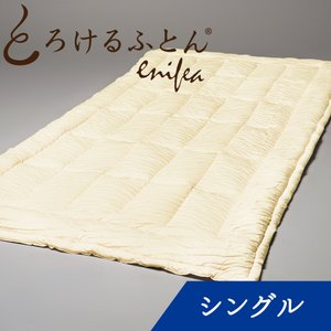 とろけるふとん enifea II 敷きパッド シングル エッグイエロー×ホワイト イニフィー2