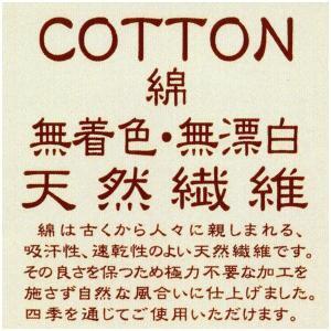 綿 敷パッド シングル 肌に優しい無漂白無着色綿毛布敷パット|kaiminclub