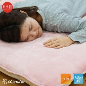 敷パッド 毛布 体の中から温めてくれるカプサイシン配合敷毛布|kaiminclub