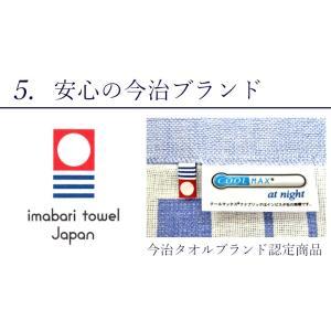 今治ガーゼケット 4重ガーゼケット シングル ブルー 吸汗速乾 洗える クールマックス 日本製|kaiminclub|13