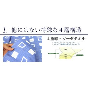 今治ガーゼケット 4重ガーゼケット シングル ブルー 吸汗速乾 洗える クールマックス 日本製|kaiminclub|04