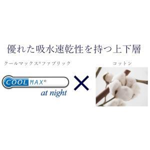今治ガーゼケット 4重ガーゼケット シングル ブルー 吸汗速乾 洗える クールマックス 日本製|kaiminclub|05