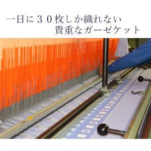 今治ガーゼケット 4重ガーゼケット シングル ブルー 吸汗速乾 洗える クールマックス 日本製|kaiminclub|08