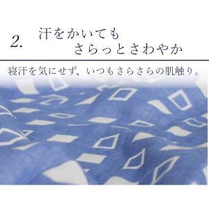 今治ガーゼケット 4重ガーゼケット シングル ブルー 吸汗速乾 洗える クールマックス 日本製|kaiminclub|09
