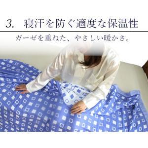 今治ガーゼケット 4重ガーゼケット シングル ブルー 吸汗速乾 洗える クールマックス 日本製|kaiminclub|10
