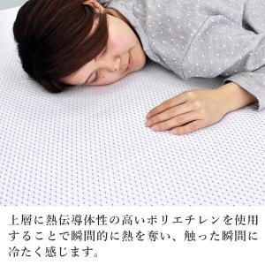冷感 ひんやり 高通気 蒸れにくく快適高冷感敷パッド シングル ブルー 日本製 送料無料 kaiminclub 03
