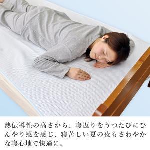 冷感 ひんやり 高通気 蒸れにくく快適高冷感敷パッド シングル ブルー 日本製 送料無料 kaiminclub 06