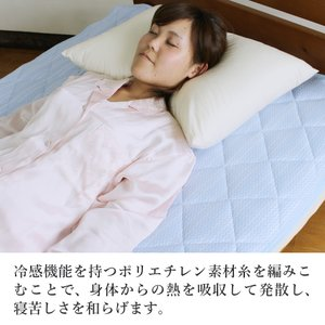 冷感 ひんやり 高冷感中綿入り敷パッド シングル ブルー 日本製 送料無料|kaiminclub|02
