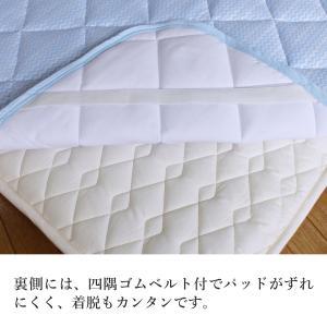冷感 ひんやり 高冷感中綿入り敷パッド シングル ブルー 日本製 送料無料|kaiminclub|03