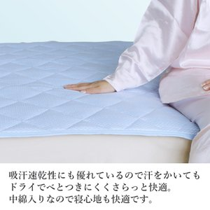 冷感 ひんやり 高冷感中綿入り敷パッド シングル ブルー 日本製 送料無料|kaiminclub|04
