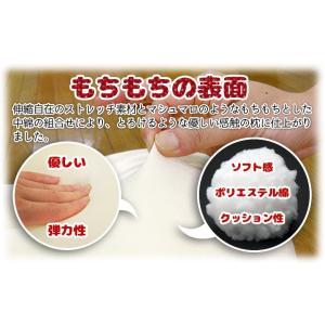 枕 まくら 43×63 もちもち感 女性向け オールシーズン パイプ ポリエステル 高さ調節 洗える リバーシブルピロー 日本製|kaiminclub|05