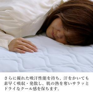 敷きパッド 敷パッド シングル 涼感 クール 吸汗速乾 夏用 ドライアイス素材 洗える 日本製 送料無料|kaiminclub|04