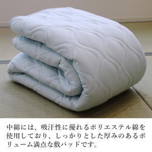 敷きパッド 敷パッド シングル 涼感 クール 吸汗速乾 夏用 ドライアイス素材 洗える 日本製 送料無料|kaiminclub|05