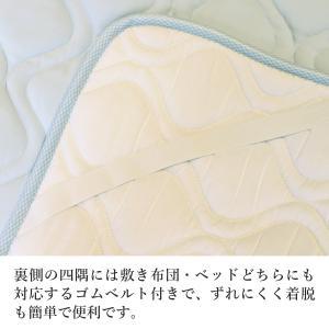 敷きパッド 敷パッド シングル 涼感 クール 吸汗速乾 夏用 ドライアイス素材 洗える 日本製 送料無料|kaiminclub|06