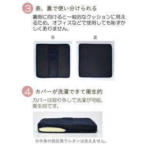 痔 お尻 低反発 クッション 40×40cm カバー付き 日本製|kaiminclub|05