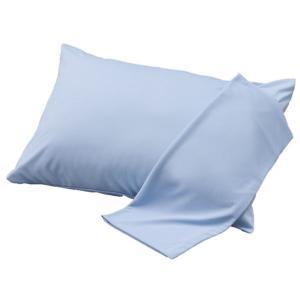 枕カバー ピローケース ブルー 43×63枕用 冷感 涼感 夏用 洗える アイスポイント 2枚組 日本製|kaiminclub