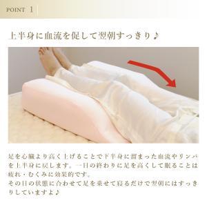 足枕 足まくら 脚枕 むくみ お疲れ足の休息クッション 日本製|kaiminclub|05