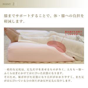足枕 足まくら 脚枕 むくみ お疲れ足の休息クッション 日本製|kaiminclub|06
