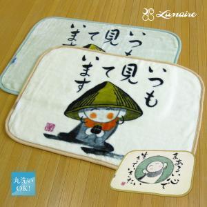 ひざ掛け毛布 ブランケット あったかひざ掛け にわぜんきゅう おじぞうさんシリーズ|kaiminclub