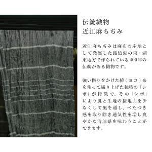 近江麻の竿干しちぢみ敷きパッド 日本の伝統色で限定販売!シングル|kaiminclub|03