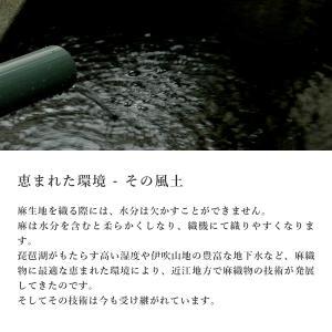 近江麻の竿干しちぢみ敷きパッド 日本の伝統色で限定販売!シングル|kaiminclub|04