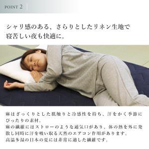 近江麻の竿干しちぢみ敷きパッド 日本の伝統色で限定販売!シングル|kaiminclub|08
