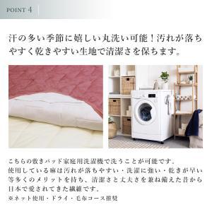 近江麻の竿干しちぢみ敷きパッド 日本の伝統色で限定販売!シングル|kaiminclub|10