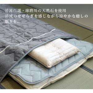 枕 まくら  ひんやり涼水石枕 アイボリー kaiminclub 02