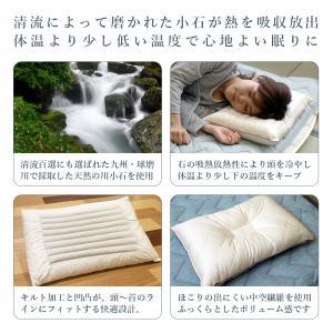 枕 まくら  ひんやり涼水石枕 アイボリー kaiminclub 03