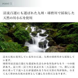 枕 まくら  ひんやり涼水石枕 アイボリー kaiminclub 04