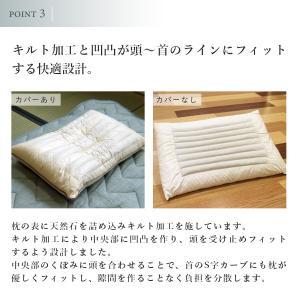 枕 まくら  ひんやり涼水石枕 アイボリー kaiminclub 06