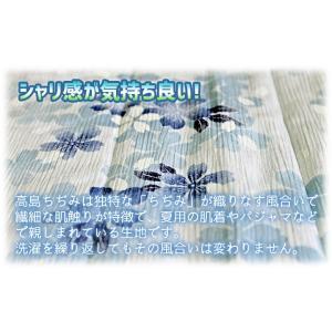 敷パッド 高島ちぢみ生地使用 脱脂綿わた入り敷きパッド シングル ブルー 日本製|kaiminclub|03