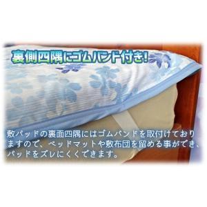 敷パッド 高島ちぢみ生地使用 脱脂綿わた入り敷きパッド シングル ブルー 日本製|kaiminclub|05