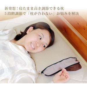 枕 まくら 30×50 高さ調節 セルフオーダーピロー 専用カバー付 日本製|kaiminclub|02