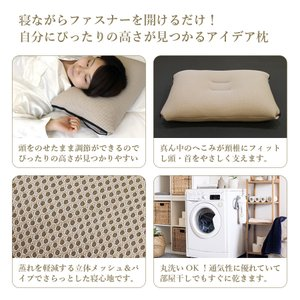 枕 まくら 30×50 高さ調節 セルフオーダーピロー 専用カバー付 日本製|kaiminclub|03