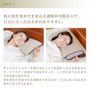 枕 まくら 30×50 高さ調節 セルフオーダーピロー 専用カバー付 日本製|kaiminclub|04