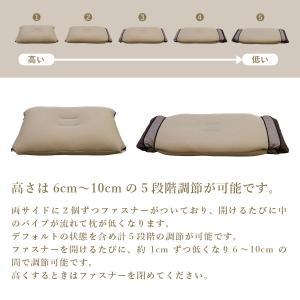 枕 まくら 30×50 高さ調節 セルフオーダーピロー 専用カバー付 日本製|kaiminclub|05