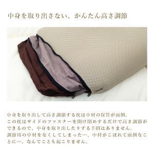 枕 まくら 30×50 高さ調節 セルフオーダーピロー 専用カバー付 日本製|kaiminclub|06