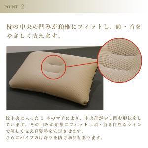 枕 まくら 30×50 高さ調節 セルフオーダーピロー 専用カバー付 日本製|kaiminclub|07